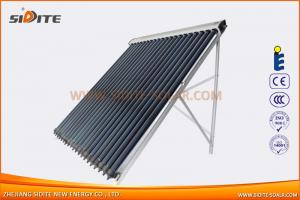 Adjustable frame solar collector